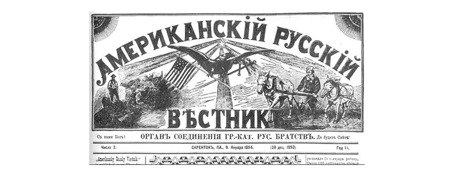 rus02