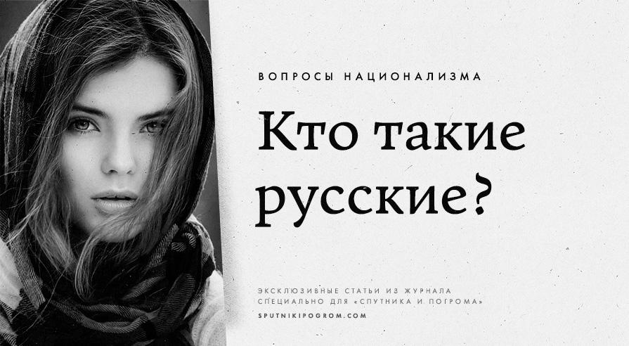 Доминирующая русская девушка