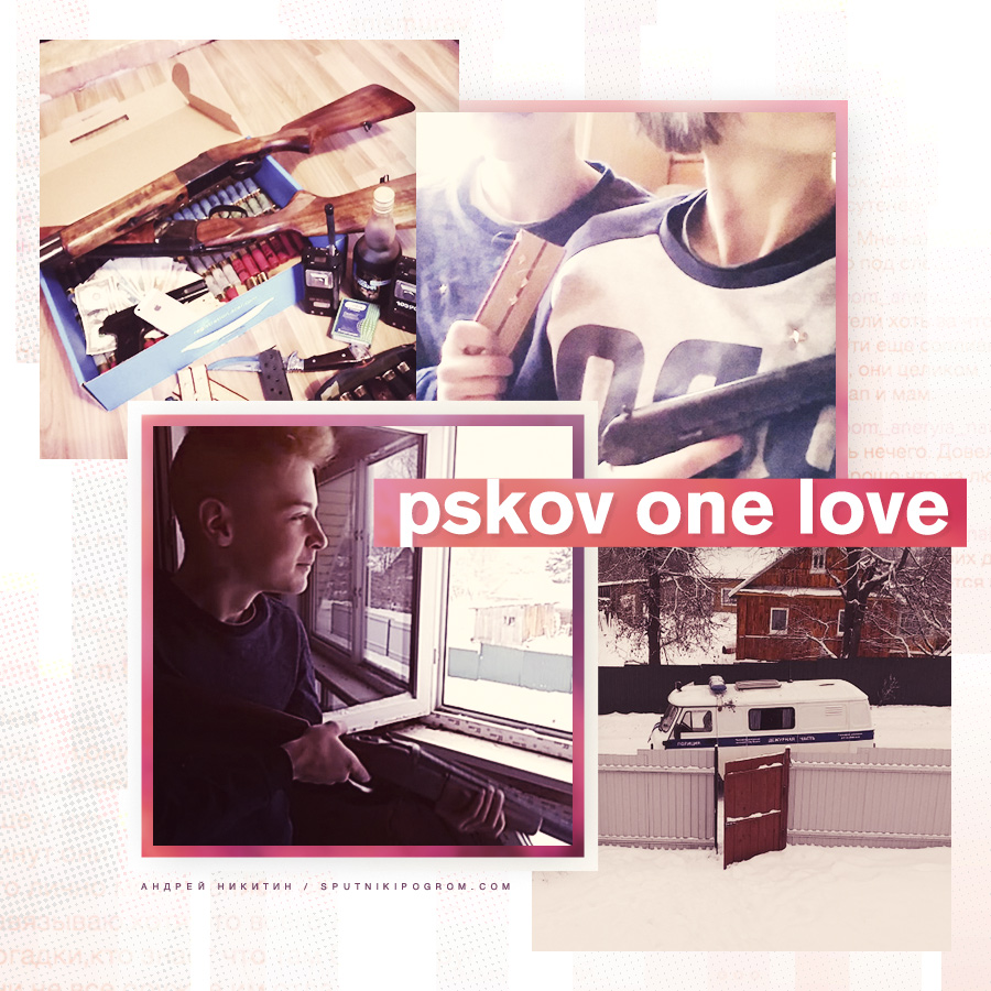 ps-cover