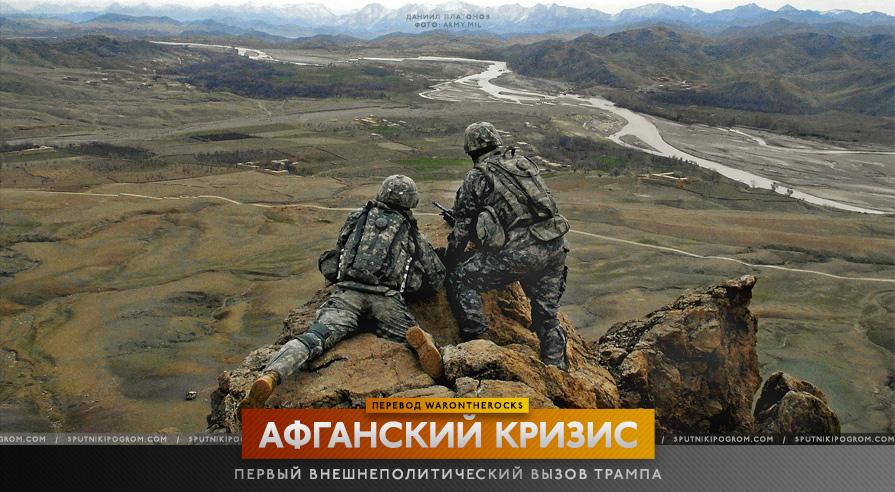 ac-cover