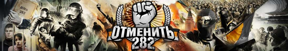 otmena282big_c