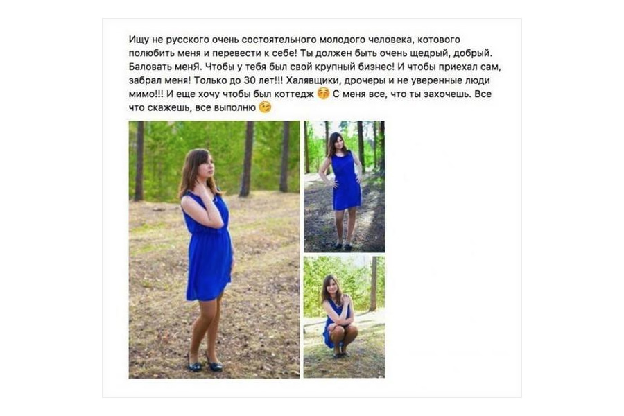 Девушку загнули фото фото 99-835
