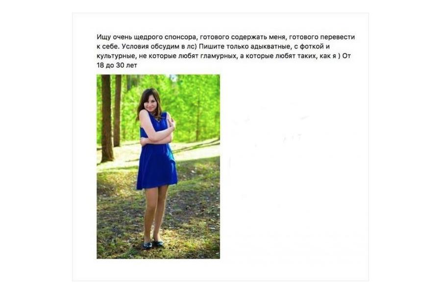 Девушку загнули фото фото 16-153