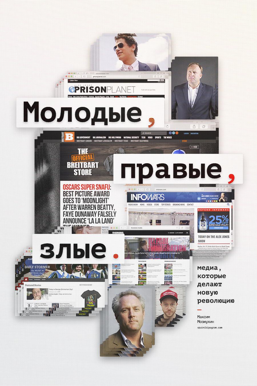 https://sputnikipogrom.com/wp-content/uploads/2017/02/arg-cover.jpg
