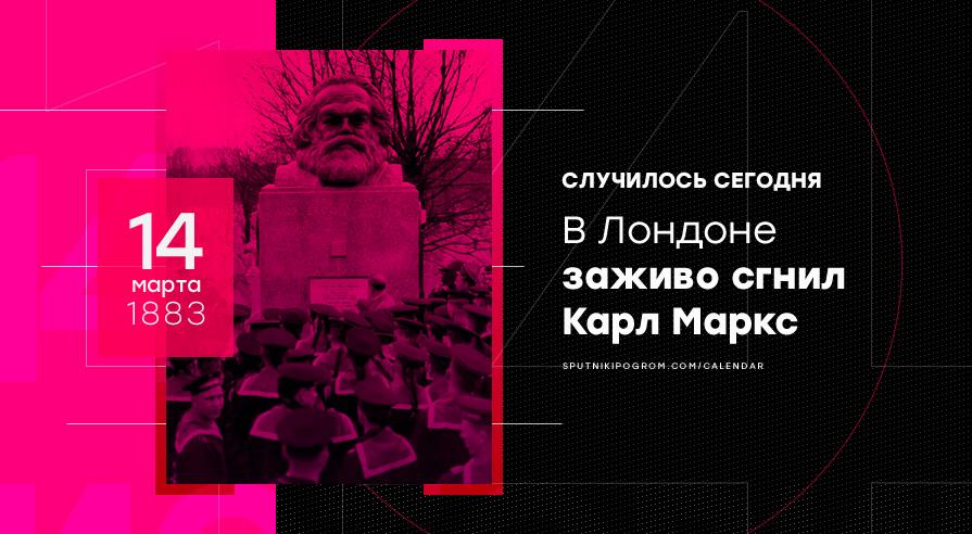 https://sputnikipogrom.com/wp-content/uploads/2017/03/1403.jpg