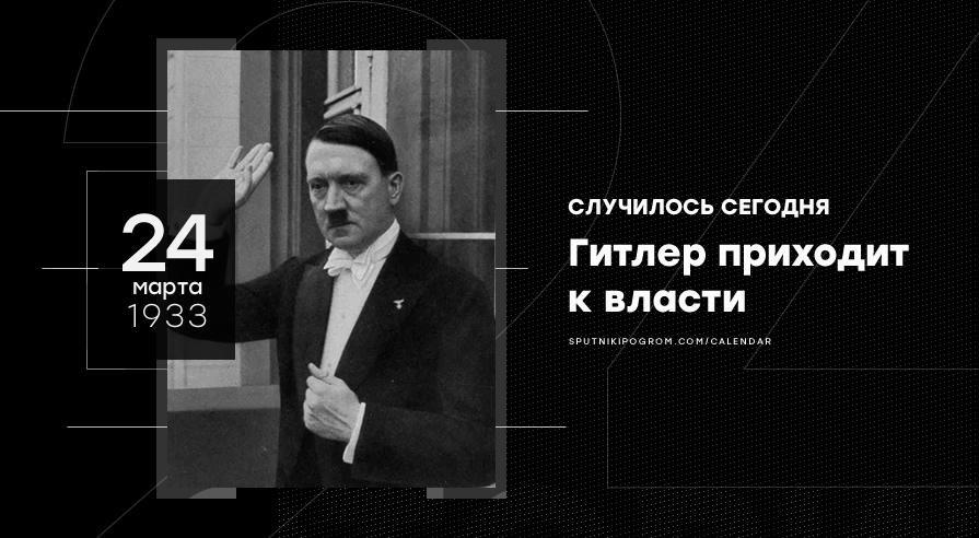https://sputnikipogrom.com/wp-content/uploads/2017/03/2403.jpg