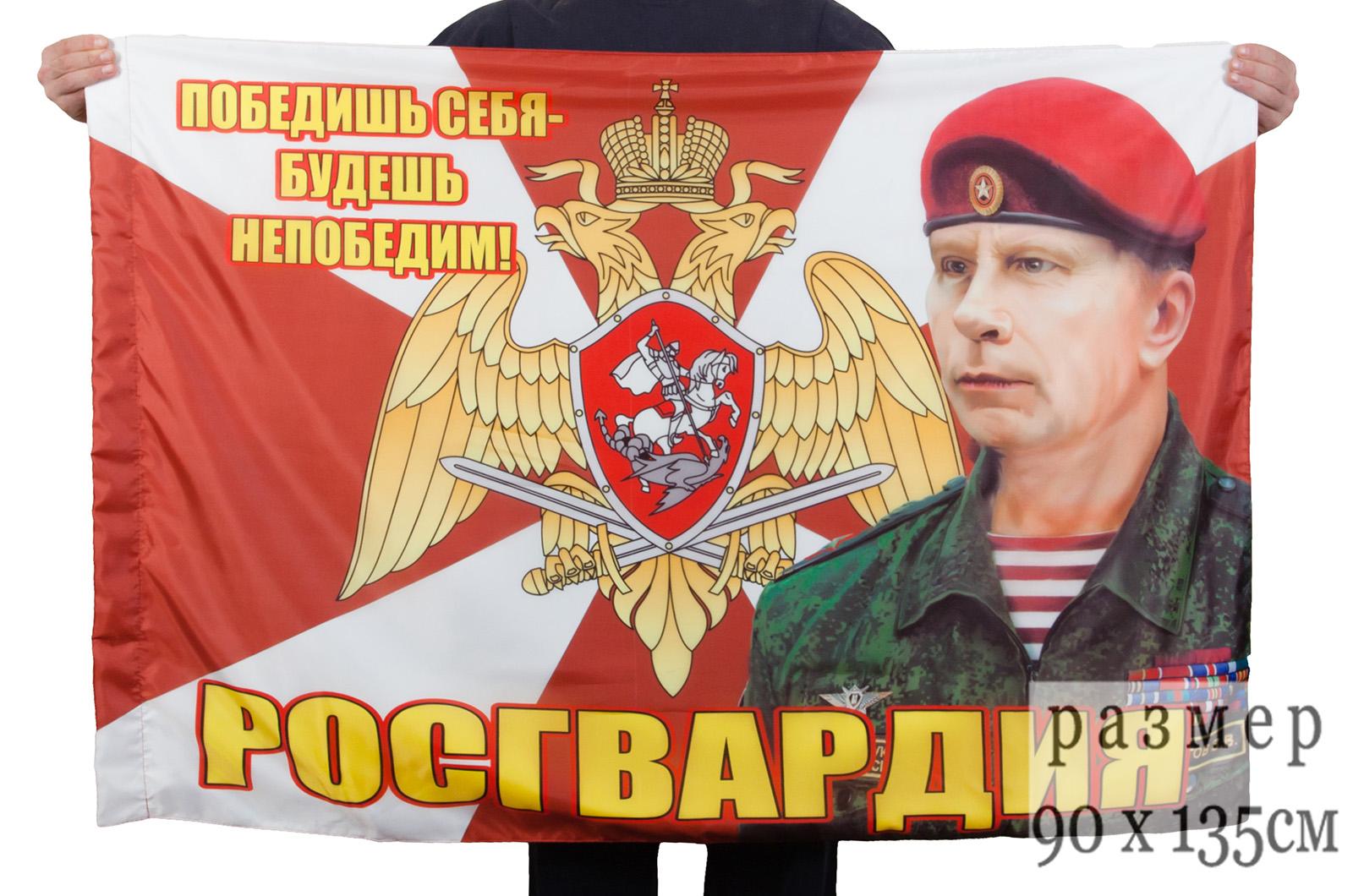 Лента новостей восток украины