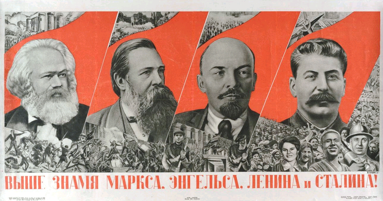 День в истории: 14 марта 1883 года. В Лондоне заживо сгнил Карл Маркс I-01_visheznamya