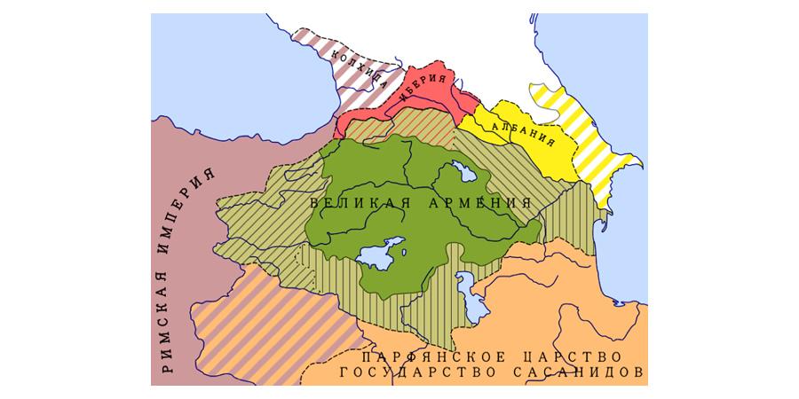 Закавказье в I–IV вв. н. э. с обозначением территории Кавказской Албании