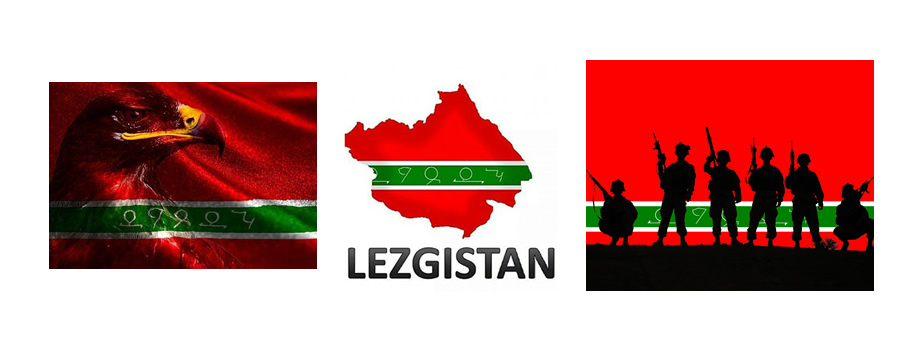 Лезгинская символика (картинки из групп в социальных сетях)