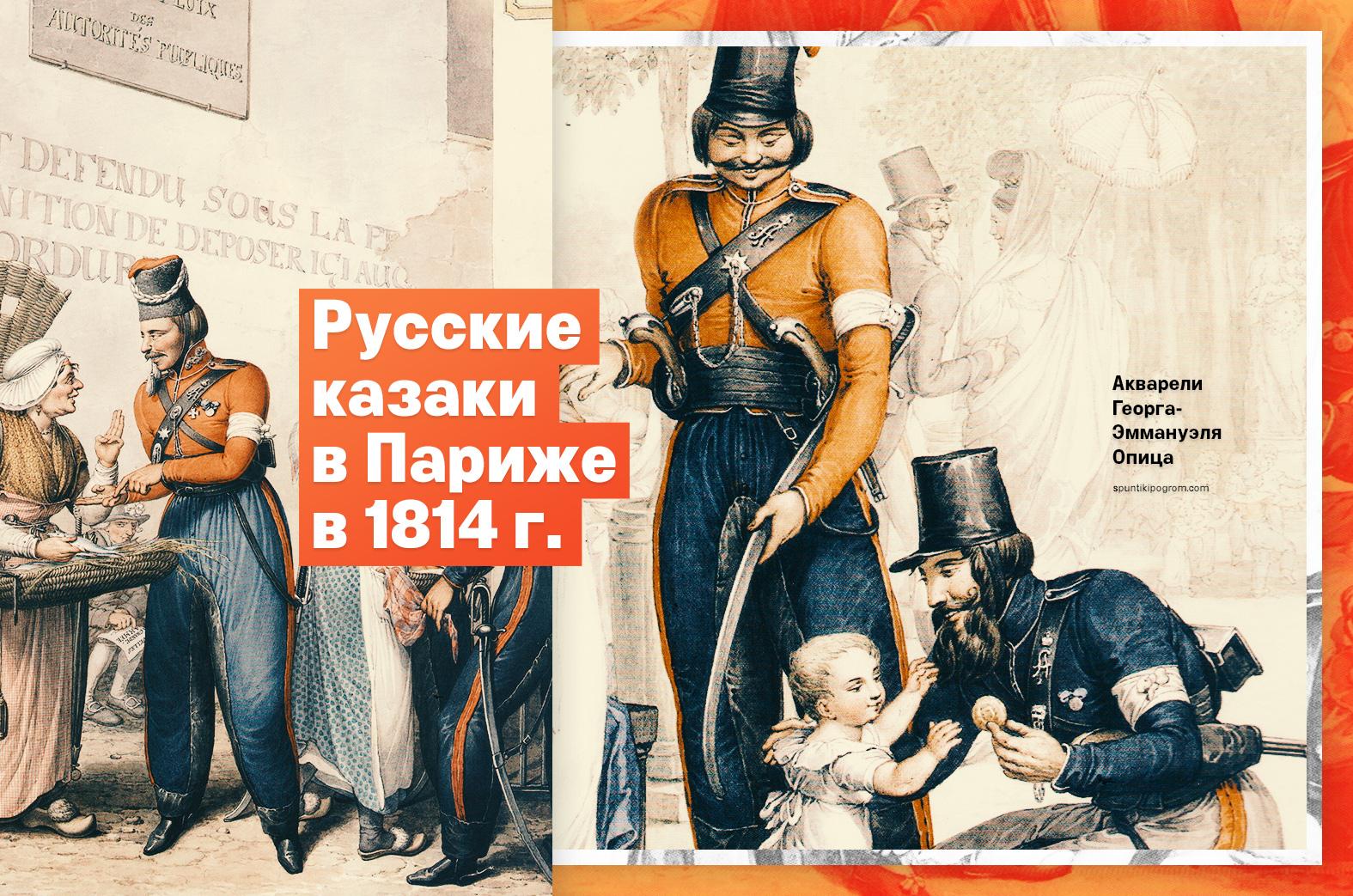 Снова ловят и снова ебут русское фото 762-10