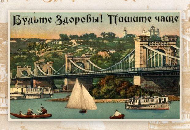 Николаевский цепной мост— первый вгороде. Открыт в1851 году поинициативе НиколаяI