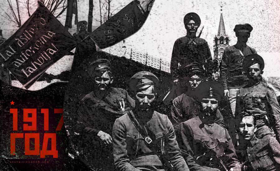 Латышские стрелки Riflemenmini02x