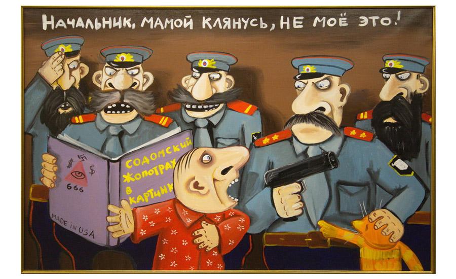я не путинская шлюха