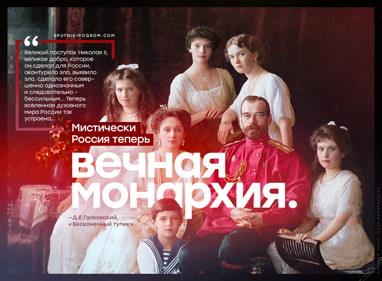 Кунсткамера и Паноптикум: сто лет вместе