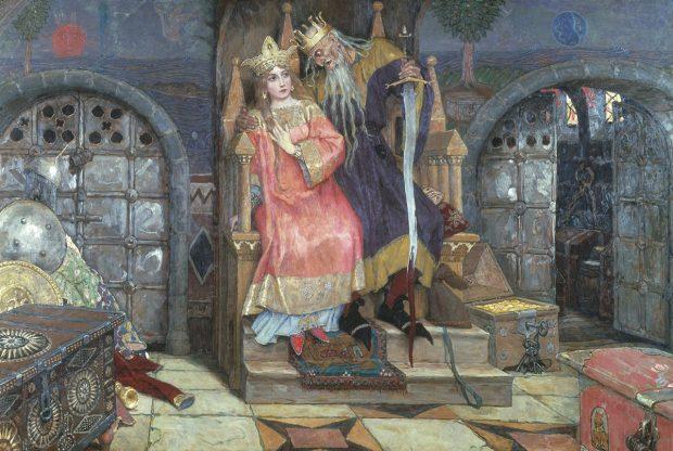 Кощей Бессмертный (1926)