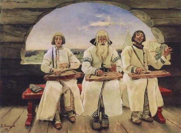 Гусляры (1899)